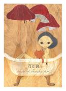 'Tub' by Nualtong Prasarnthong