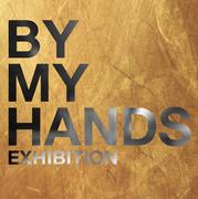 """นิทรรศการศิลปนิพนธ์ ครั้งที่ 20 """"By My Hands"""" (Thesis Exhibition 2011)"""