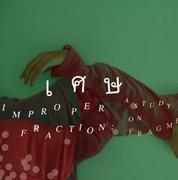 """การแสดง """"เศษ"""" (Improper Fraction : A Study on Fragmentation)"""