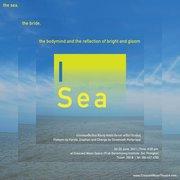 """การแสดง """"I Sea : solo performance"""""""