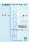 """นิทรรศการศิลปะ """"ไทย - นอร์ดิก 2011"""" (Art Exhibition Thai-Nordic 2011)"""