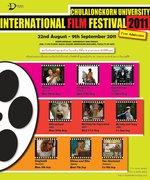 เทศกาลภาพยนตร์นานาชาติ 2554