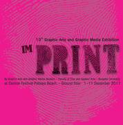 """นิทรรศการ """"ภาพพิมพ์บูรพา ครั้งที่13"""" (Print)"""