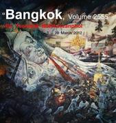 """นิทรรศการ  """"บางกอก, ฉบับที่ ๒๕๕๕ """" (Bangkok, Volume 2555)"""