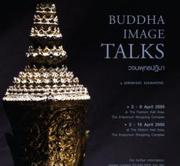 """นิทรรศการ """"วจนพุทธปฏิมา"""" (Buddha Image Talks)"""