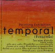 """นิทรรศการ """"ชั่วขณะหนึ่ง"""" (Temporal)"""