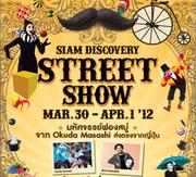 """งาน """"Siam Discovery Street Show"""""""