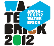 Architect'12 Water Brick