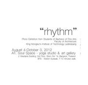 """นิทรรศการภาพถ่าย """"จังหวะ"""" (Rhythm)"""
