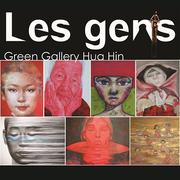 """นิทรรศการ """"มนุษย์"""" (Les gens)"""