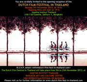 เทศกาลภาพยนตร์เนเธอร์แลนด์ ประเทศไทย