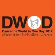 """งาน """"เต้นรอบโลกในวันเดียว"""" (DWOD)"""