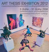 """นิทรรศการ """"ART Thesis Exhibition 2012"""""""