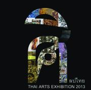 """นิทรรศการ """"ศิลปไทย"""" (Thai Arts Exhibition)"""