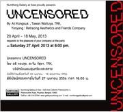 """นิทรรศการ """"Uncensored"""""""