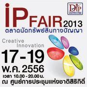 """งาน """"ไอพี แฟร์ 2556"""" (IP Fair 2013)"""