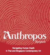 """นิทรรศการ """"Anthropos – Bangkok"""""""