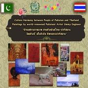 """นิทรรศการภาพวาด """"วัฒนธรรมสายสัมพันธ์ไทย-ปากีสถาน"""""""