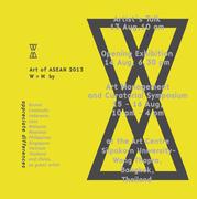 """นิทรรศการ """"WE = ME Asean Art Exhbition and Symposium"""""""