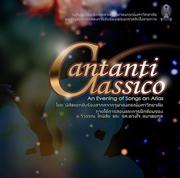 """คอนเสิร์ต """"Cantanti Classico - An Evening of Songs an Arts"""""""