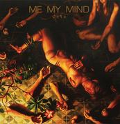 """นิทรรศการ """"Me My Mind"""""""