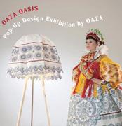 """นิทรรศการ """"Oaza Oasis"""""""