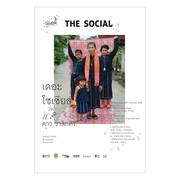 """นิทรรศการ """"The social"""""""