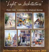 """นิทรรศการ """"Light in Architecture"""""""