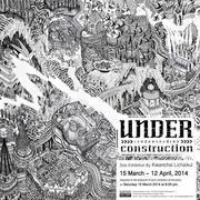 """นิทรรศการ """"เขตปกครองพิเศษ"""" (Under Construction)"""