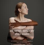 """นิทรรศการศิลปะ """"ตัวเรา ของเรา"""" (MY MINE,MIND MY)"""