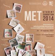 """นิทรรศการแสดงผลงานนักศึกษา """"MET Exhibition"""""""