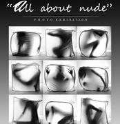 """นิทรรศการภาพถ่าย """"all about nude"""""""