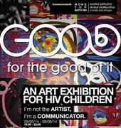 """นิทรรศการ """"Art Exhibition for HIV Children"""""""