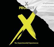 """นิทรรศการ """"เอ็กซ์"""" (X)"""