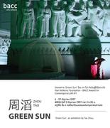 """นิทรรศการ """"Green Sun"""""""