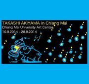 """นิทรรศการ """"Takashi Akiyama in Chiangmai"""""""