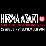 """นิทรรศการ """"Hiroya Asari"""""""