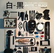 """นิทรรศการการ์ตูน """"ขาว-ดำ / 白 - 黒"""" (White - Black)"""