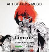 """นิทรรศการแสดงภาพเขียน """"ตำซั่ว"""" (tàmçois)"""