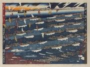 """นิทรรศการ """"Akira Kurosaki's Woodcuts"""""""