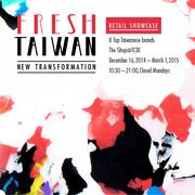 """นิทรรศการ """"FRESH TAIWAN - New Transformation"""""""