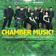 """นิทรรศการ """"CHAMBER MUSIC"""""""