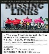 """นิทรรศการ """"Missing Links"""""""