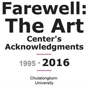 "นิทรรศการ ""Farewell: The Art Center's Acknowledgments 2016"""