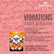 """นิทรรศการ """"Vibrations"""""""