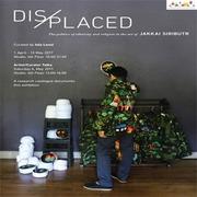 """นิทรรศการ """"Displaced"""""""