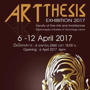 """นิทรรศการ """"The Art Thesis Exhibition 2017"""""""
