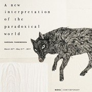 "นิทรรศการ ""A New Interpretation of the Paradoxical World"""