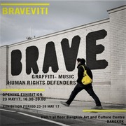 """นิทรรศการ """"Brave Graffiti"""""""