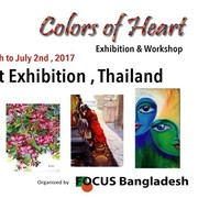 """นิทรรศการ """"Colours of Heart"""""""